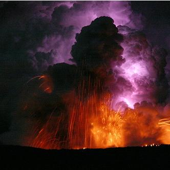 Hawaiian Lava Flow 42