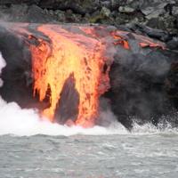 Hawaiian Lava Flow 45