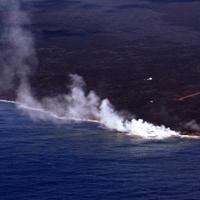 Hawaiian Lava Flow 49