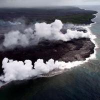 Hawaiian Lava Flow 50